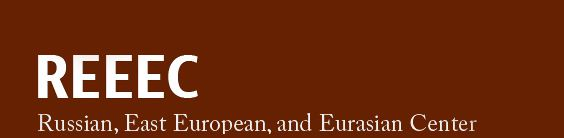 CfA: 2014 Summer Research Laboratory on Russia, Eastern Europe, and Eurasia