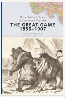 The Great Game, 1856–1907