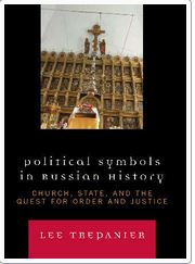 Political Symbols in Russian History