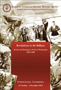 International Conference on «Revolutions in the Balkans. Revolts and Uprisings in the Era of Nationalism (1804-1908)»