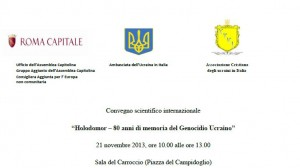Convegno internazionale Holodomor