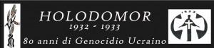 holodomor_sito