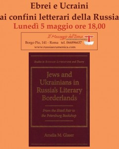 Ebrei e ucraini