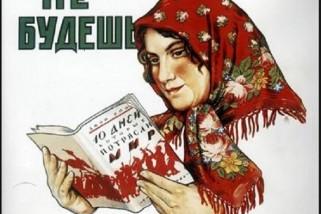 Sfogliando la Russia