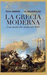 Grecia moderna
