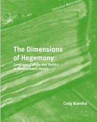 The Dimensions of Hegemony