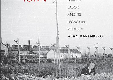 Gulag Town, Company Town