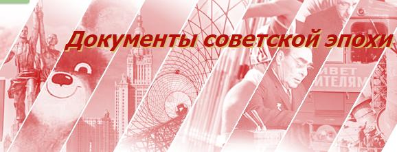 Comité d'État de défense d'URSS (GKO)
